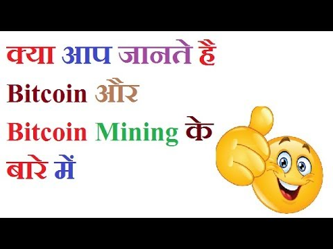what is bitcoin mining